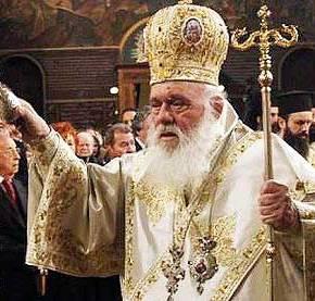 «ΒΟΜΒΑ» Ιερώνυμου! Στην διάθεση του Κράτους η Εκκλησιαστική περιουσία, ανχρειαστεί