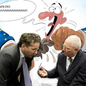 Επιχείρηση: Στραγγίξτε την Ελλάδα! – «Θέλουν να δουν αίμα!» και ζητάνε τρίτηλίστα