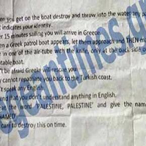 Ιδού ένα ντοκουμέντο δουλεμπόρων, με οδηγίες σε παράνομους μετανάστες για το πως να μπαίνουν στη χώραμας!