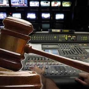 Εισαγγελέας για τα δάνεια τωνκαναλιών