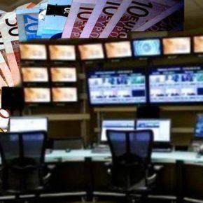 Πόσα χρήματα ζητά η κυβέρνηση από τακανάλια