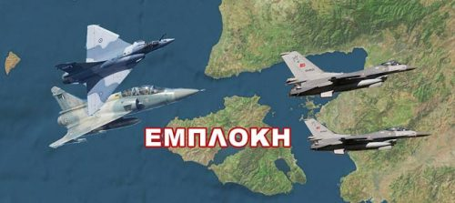 AAA_ebloki.veteranos