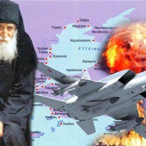 Οι Ρώσοι προετοιμάζονται με πυρηνικά για την κυριαρχία των Στενών τουΒοσπόρου