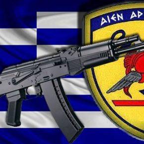 Αυτό είναι το νέο φορητό όπλο του Ελληνικού στρατού;