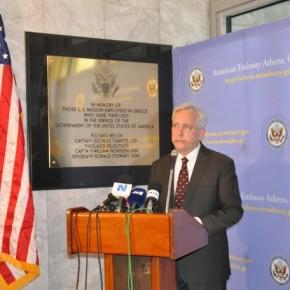 Ο αμερικανός πρέσβης ξανά στο Μαξίμου – Ανησυχία για πιθανή «ταξιδιωτικήοδηγία»