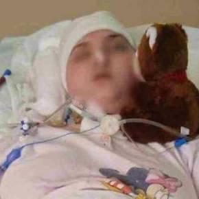 Έχασε την ζωή της η Ελληνίδα που έμεινε ανασφάλιστη λόγωΜνημονίου