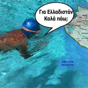 Τώρα μας έρχονται και κολυμπώντας οι «Λάθρο»…140 βγήκαν σε παραλία τηςΓαύδου!