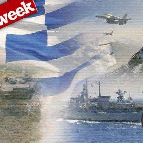 Newsweek: Η έλλειψη καυσίμων αφήνει τον Eλληνικό Στρατό αβοήθητο απέναντι στηνΤουρκία!