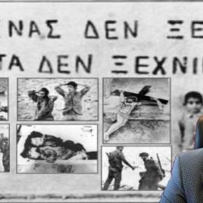 Απίστευτη πρόκληση από τον Τούρκο Αντιπρόεδρο: «Πατρικά χώματα τα χώματα της βορείου Κύπρου – Εκεί χύθηκε το αίμα των ηρώωνμας»!