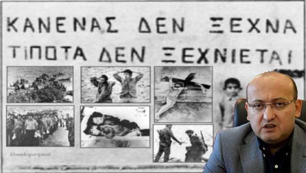 ΚΥΠΡΟΣ-ΕΙΣΒΟΛΗ_Skatofatsa