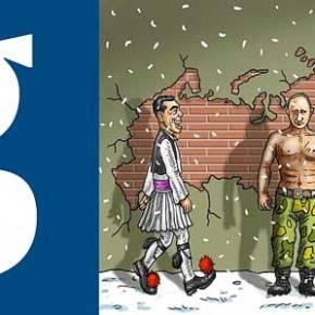 Guardian: Ο Τσίπρας κοιτάει προς την Μόσχα, αλλά κινδυνεύει να γίνει ο «χρήσιμος ηλίθιος» τουΠούτιν