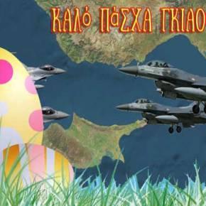 Εμπλοκή Τουρκικών Μαχητικών με Ελληνικά στο FIR…Λευκωσίας!!