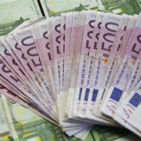 Αποπληρώθηκε η δόση €450 εκατ. προς το ΔΝΤ-«Εισέπραξα τα χρήματά μου» δήλωσε η ΚριστίνΛαγκάρντ
