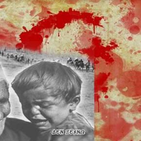 Το Ολλανδικό Κοινοβούλιο αναγνώρισε τις γενοκτονίες των Αρμενίων, των Ασσυρίων και τωνΕλλήνων