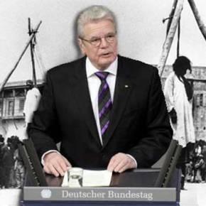 Το πρώτο βήμα τηςΓερμανίας