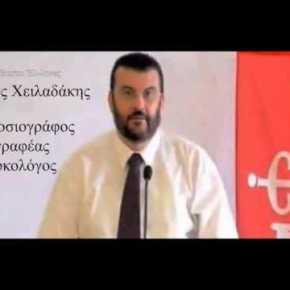 ΟΙΚΟΥΜΕΝΙΣΜΟΣ -ΕΛΛΑΔΑ- ΤΟΥΡΚΙΑ