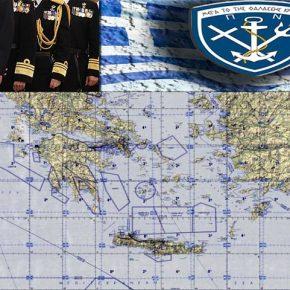 Όταν οι ναύαρχοι στο Πολεμικό Ναυτικόαυτοαναιρούνται
