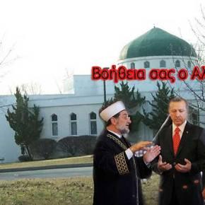 Ο Μ. Ομπάμα και ο Ερντογάν θα εγκαινιάσουν ένα τζαμί στις ΗΠΑ! Περιμένατε κάτιάλλο;