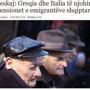 Η Αλβανία ζητάει να αναγνωρισθούν οι συντάξεις από Ελλάδα καιΙταλία