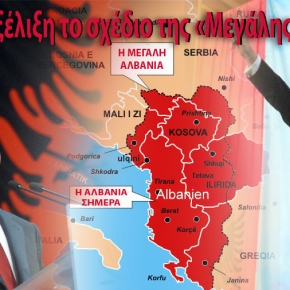 Ερώτηση Χρήστου Παππά για τον χάρτη της μεγάλης αλβανίας στο γραφείο του Μπερίσα ΠΡΟΣ: ΥΠΟΥΡΓΕΙΟΕΞΩΤΕΡΙΚΩΝ