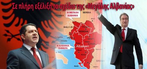 megali-albania-aftonom