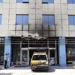 Ανάληψη ευθύνης για την εμπρηστική επίθεση στα γραφεία τηςMicrosoft