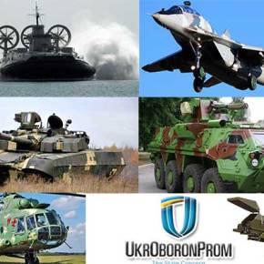 Η Τουρκία φιλοδοξεί να αποκτήσει στρατιωτική τεχνολογία στηνΟυκρανία