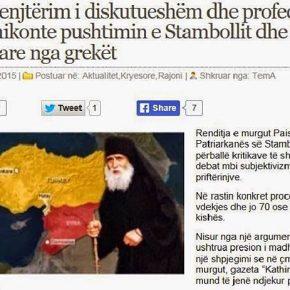Αλβανία: Τρέμουν τις προφητείες του ΓέρονταΠαΐσιου