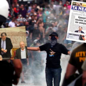 Βόμβα Πανούση:Ποιοι «θεωρούν ότι Αριστερή Διακυβέρνηση σημαίνει χώρα χωρίς αστυνομία καιστρατό»;