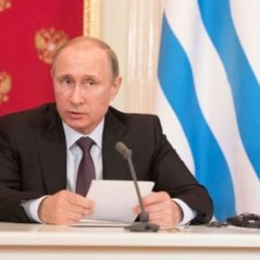 Πούτιν: «Δεν μπορώ να σπάσω το εμπάργκο για μία μόνο χώρα! Θα βρούμε άλληλύση»!