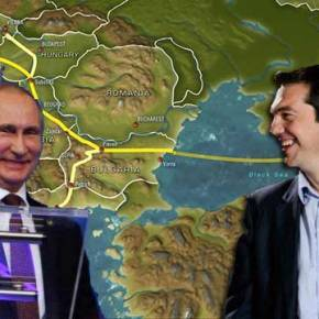 H κυβέρνηση «ανέστησε» τον South Stream: Υπογράφηκε τεράστιας στρατηγικής σημασίας αγωγός φ.α από Ελλάδα προςΚ.Ευρώπη