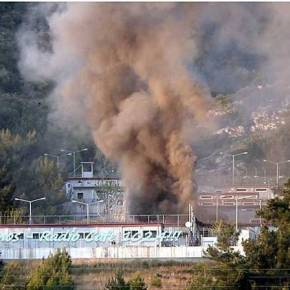 Σύντομα κοντά σας! Λαθρομετανάστες έβαλαν φωτιά στο κέντρο φιλοξενίας στηνΣάμο