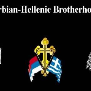 O Α.Τσίπρας επισκέπτεται στις αρχές Μαΐου την έτερη ορθόδοξη αδελφή Σερβία – Ενεργοποίηση του άξονα Αθήνας-Βελιγράδι