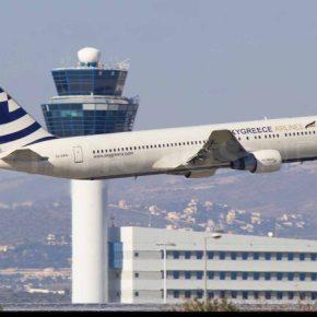 Πρεμιέρα για την SkyGreeceAirlines