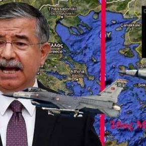 Τί κρύβει η αμφισβήτηση των 16 ελληνικών νησιών από την Τουρκία και η αυξημένη προκλητικότητα στοΑιγαίο;