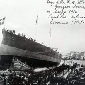 Θωρηκτό ΑΒΕΡΩΦ: Μπορεί ένα πλοίο να αλλάξει την ιστορία –Βίντεο