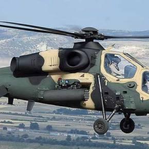 Αρχίζει η επιχειρησιακή ένταξη των τουρκικώνΤ-129