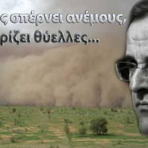 Χοντρό επεισόδιο κατά Α.Σαμαρά στις Σέρρες – «Φύγε είσαι αλήτης…» του φώναζαναγρότες