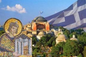 Ο Μέγας Κωνσταντίνος χάραξε και για τις ημέρες μας γεωπολιτικέςγραμμές…