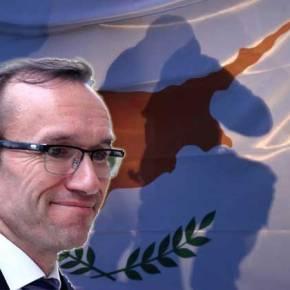Άιντα: Η καλύτερη ευκαιρία για το Κυπριακό τα τελευταία 10χρόνια