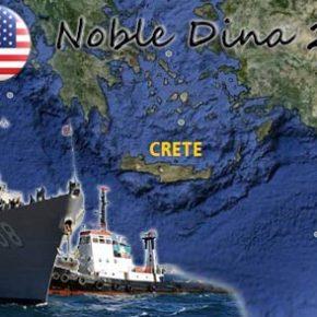 Η «Νοble Dina 2015″ άρχισε απο τον Κόλπο της Σούδας(φώτο) …Σε διασπορά προχωρά το ΠολεμικόΝαυτικό