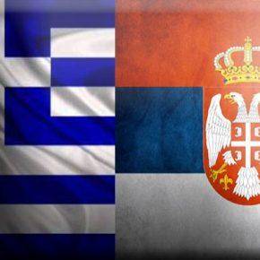 Κοινό Μέτωπο Σερβίας και Ελλάδας στο τομέα της αντιτρομοκρατίας (UCK-ISIS)
