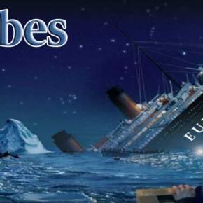 Forbes: «Εάν η Ελλάδα καταρρεύσει τότε η Ευρωζώνη θα μπει στο χρονοντούλαπο τηςΙστορίας»