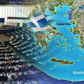 Ψήφισμα-κόλαφος για τηνΤουρκία