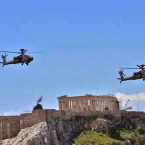 Η Ελλάδα ουραγός στις αμυντικές δαπάνες στηνΕυρώπη