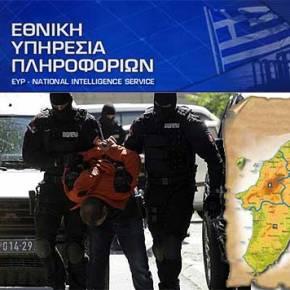 Η ΕΥΠ συνέλαβε τζιχαντιστές στηνΡόδο!