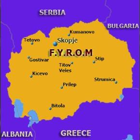 Τα Σκόπια φλέγονται, αλλά εμείς ασχολούμαστε με την ΕΡΤ και τιςκαθαρίστριες