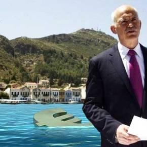 Independent: Δείτε σε ποιους οφείλει 323 δισ. ευρώ η Ελλάδα – Όταν ο ΓΑΠ έκανε το χρέος μαςδιακρατικό