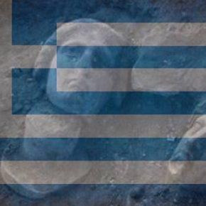 Ελληνικότητα υπό διωγμόν