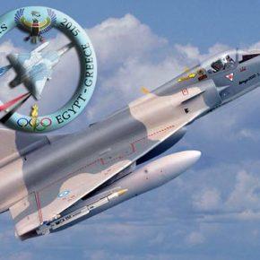 Άσκηση «Houras 2015» για την ΠολεμικήΑεροπορία